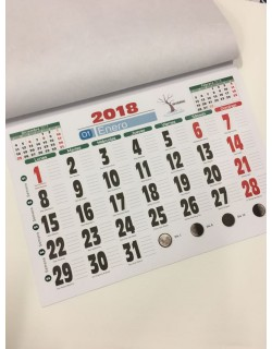 Faldilla de calendario, 2020, 435mm